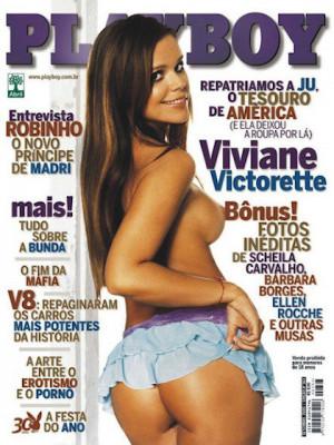 Playboy Brazil - Sep 2005