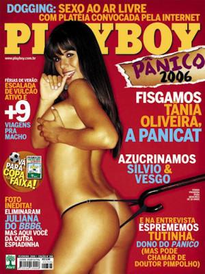 Playboy Brazil - Feb 2006