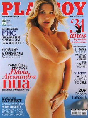 Playboy Brazil - August 2006