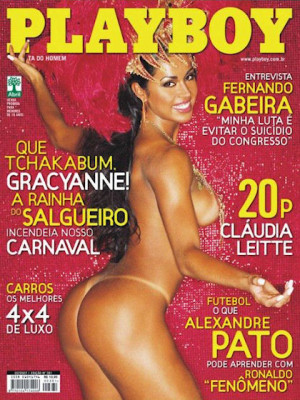 Playboy Brazil - Feb 2007