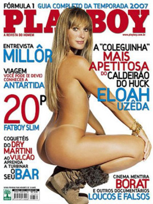 Playboy Brazil - March 2007