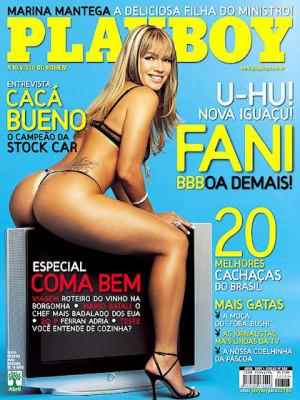 Playboy Brazil - April 2007