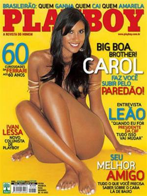 Playboy Brazil - May 2007
