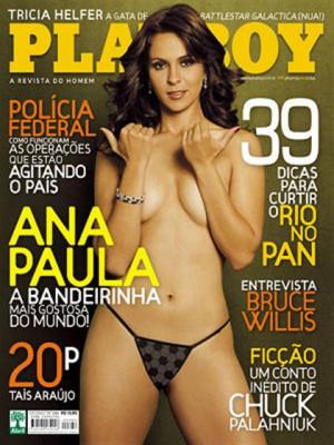 Playboy Brazil - July 2007