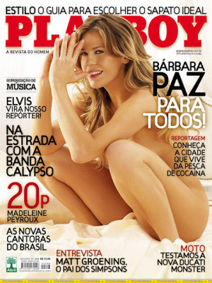 Playboy Brazil - Sep 2007