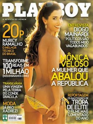 Playboy Brazil - Oct 2007