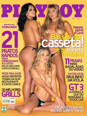 Playboy Brazil - Nov 2007