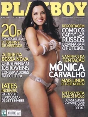 Playboy Brazil - Feb 2008