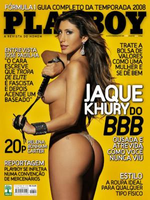 Playboy Brazil - March 2008