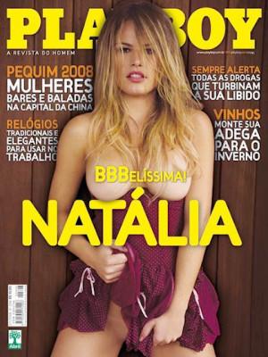 Playboy Brazil - July 2008