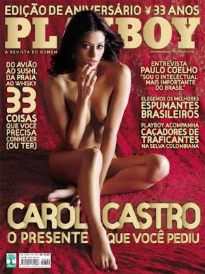 Playboy Brazil - August 2008