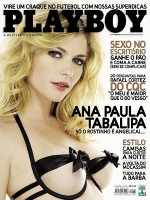 Playboy Brazil - Oct 2008