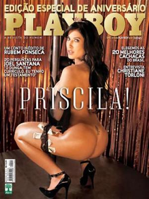 Playboy Brazil - August 2009