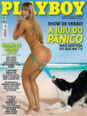 Playboy Brazil - Jan 2010