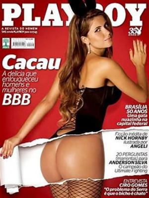 Playboy Brazil - April 2010