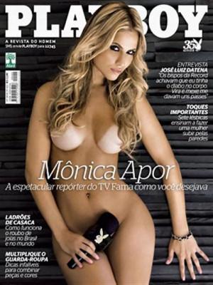 Playboy Brazil - July 2010