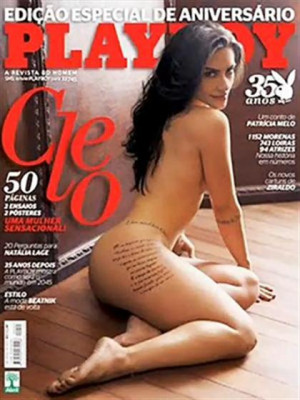 Playboy Brazil - August 2010