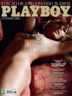 Playboy Brazil - August 2011