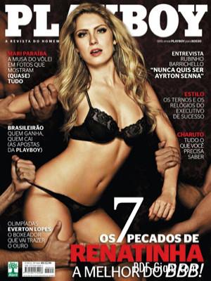 Playboy Brazil - Playboy Brazil May 2012