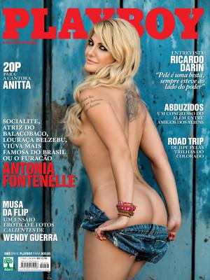 Playboy Brazil - July 2013