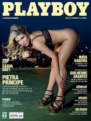 Playboy Brazil - Oct 2013
