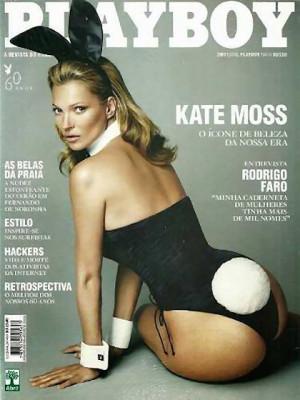 Playboy Brazil - Jan 2014