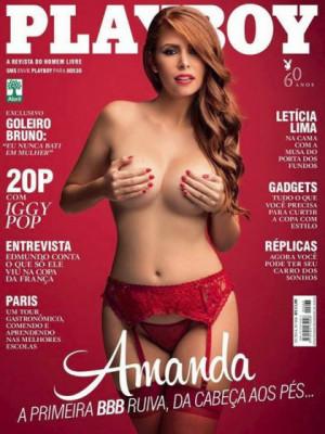Playboy Brazil - May 2014