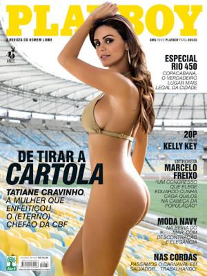 Playboy Brazil - March 2015