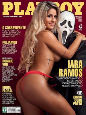 Playboy Brazil - Oct 2015