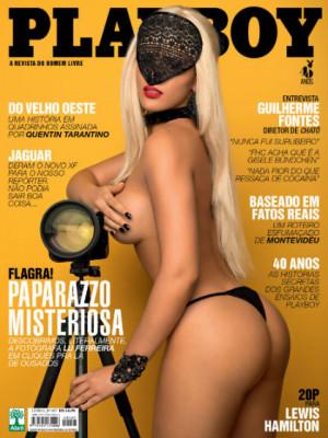 Playboy Brazil - Dec 2015