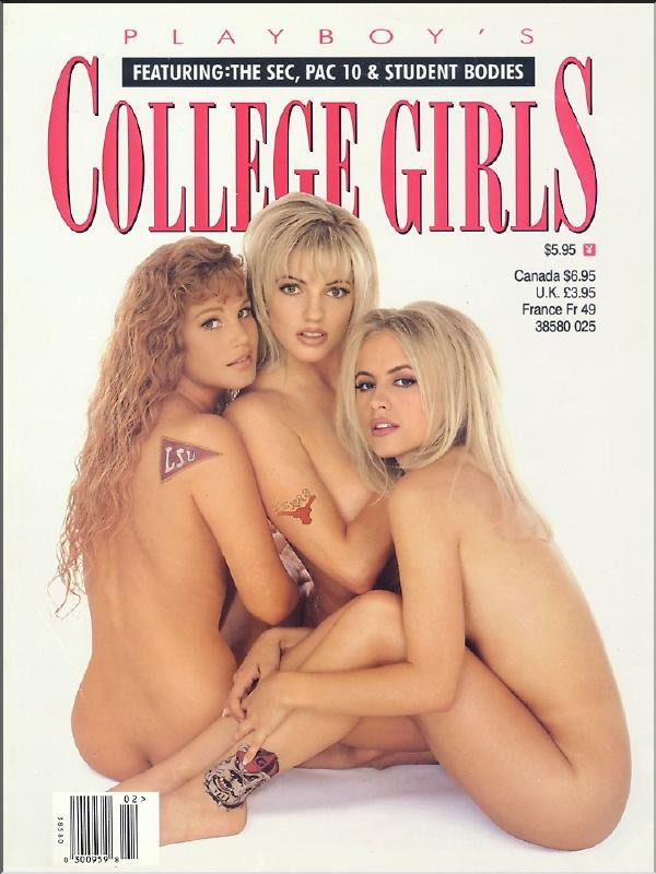 College Girls 1995