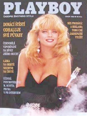 Playboy Czech Republic - Feb 1993 199