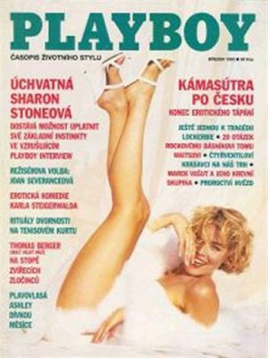 Playboy Czech Republic - March 1993
