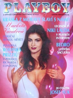 Playboy Czech Republic - May 1993