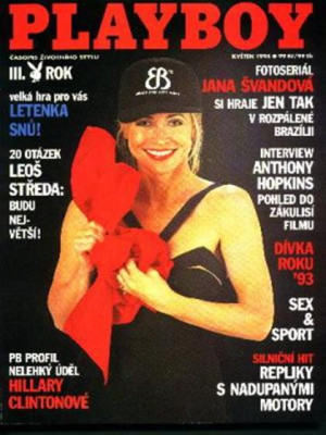 Playboy Czech Republic - May 1994