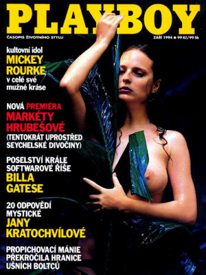 Playboy Czech Republic - Sep 1994