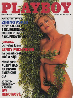 Playboy Czech Republic - Jun 1995