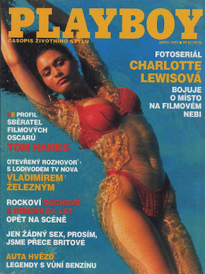 Playboy Czech Republic - Aug 1995