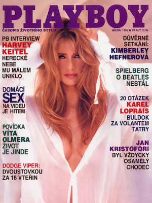 Playboy Czech Republic - Mar 1996