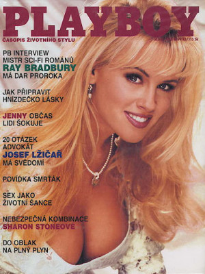 Playboy Czech Republic - Oct 1996