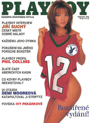 Playboy Czech Republic - Dec 1996