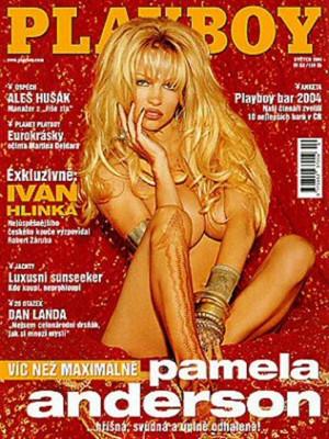 Playboy Czech Republic - May 2004