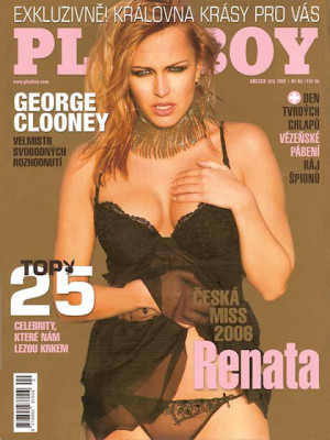 Playboy Czech Republic - Mar 2007