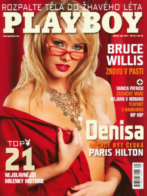 Playboy Czech Republic - Aug 2007