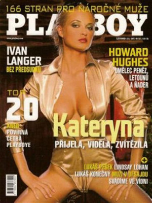Playboy Czech Republic - Nov 2007