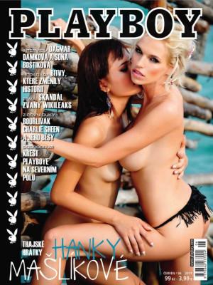 Playboy Czech Republic - Jun 2011