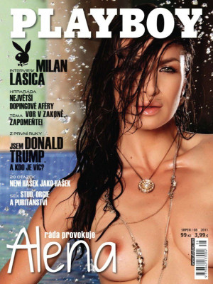 Playboy Czech Republic - Aug 2011