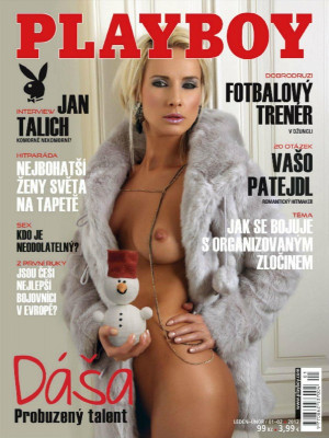 Playboy Czech Republic - Jan 2012