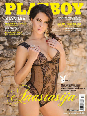 Playboy Czech Republic - Sep 2014