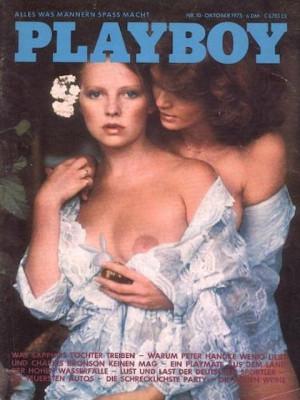 Playboy Germany - October 1975